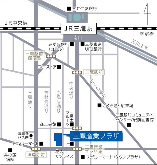 三鷹産業プラザ地図(三鷹産業プラザウェブサイトから)